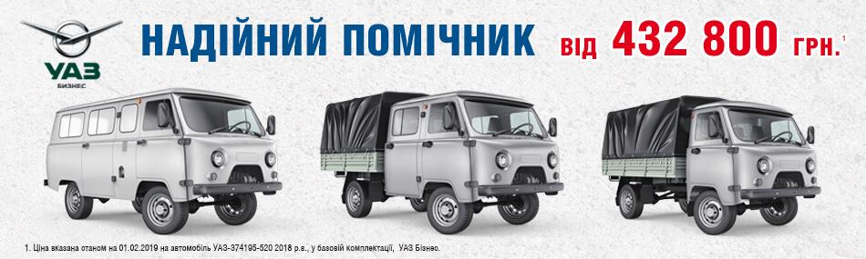 УАЗ Коммерч сайт УАЗ