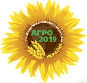 Группа компаний АИС представит на АГРО-2019 технику украинского производства!