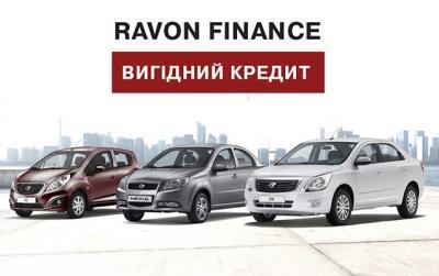 Купити автомобілі Ravon в кредит можна з вигодою до 26 000 грн.!